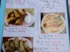 126 Eating House Dim Sum Menu 4