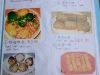 126 Eating House Dim Sum Menu 5