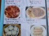 126 Eating House Dim Sum Menu 8
