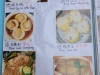 126 Eating House Dim Sum Menu 10