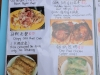 126 Eating House Dim Sum Menu 14