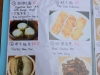 126 Eating House Dim Sum Menu 16