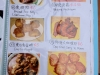 126 Eating House Dim Sum Menu 17