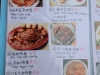 126 Eating House Dim Sum Menu 18