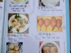 126 Eating House Dim Sum Menu 19