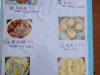 126 Eating House Dim Sum Menu 21
