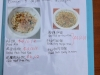 126 Eating House Dim Sum Menu 29