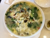 Spinach with Century Egg